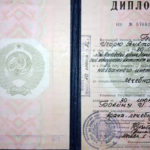 """Диплом по специальности """"Лечебное дело"""""""
